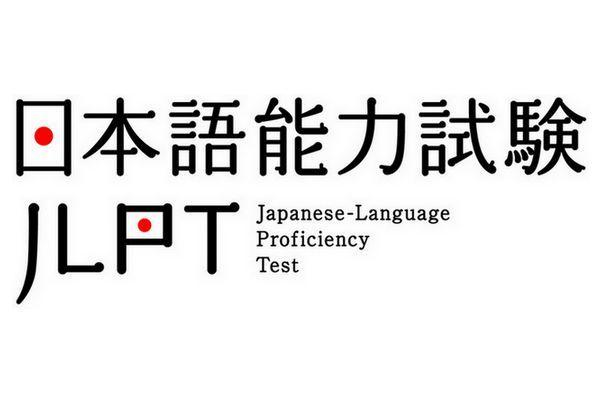 Exame de proficiência em Língua japonesa