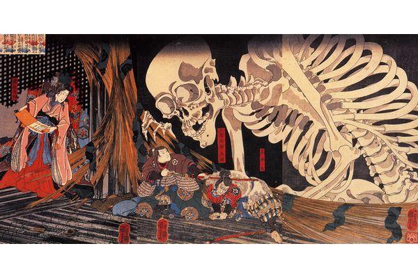 10 criaturas interessantes do folclore japonês