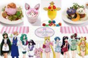 Sailor Moon Cafe 2017