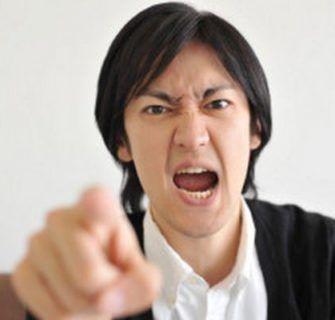 palavras ofensivas em japonês