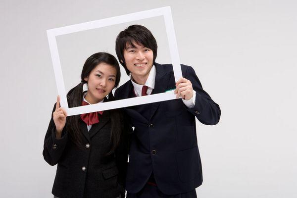 Aplicativos de namoro populares no Japão