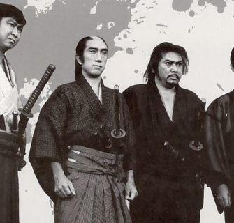 Bakumatsu Yondai Hitogiri