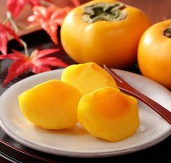 Frutas do Outono Japonês