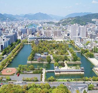Lugares para visitar em Hiroshima