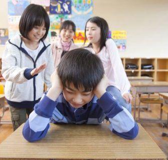 bullying no Japão