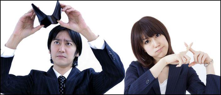 casais japoneses