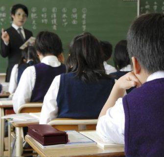 O Mistério por Trás das Altas Taxas de Suicídio do Japão Entre Jovens