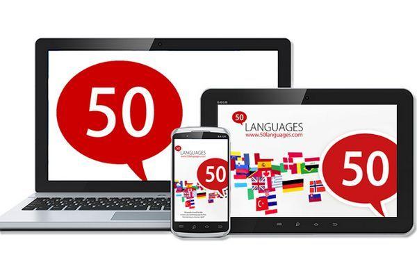 Aprenda japonês com o app 50 Languages