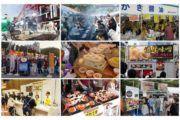 Festivais de comida no Japão