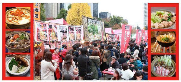 Nabe Festival, Hibiya Park