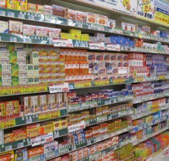 Um Guia Para Comprar Remédios No Japão 1