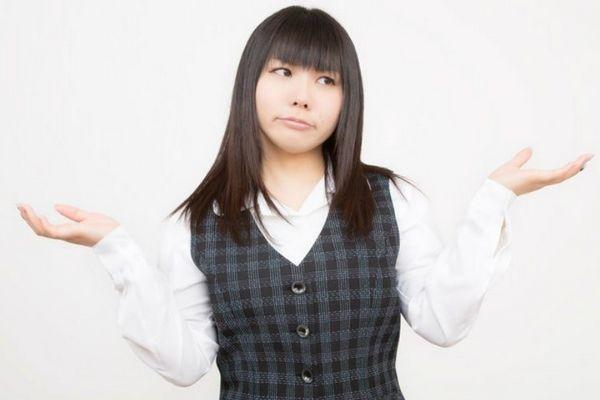 A diferença sutil entre 'sim' e 'não' em japonês