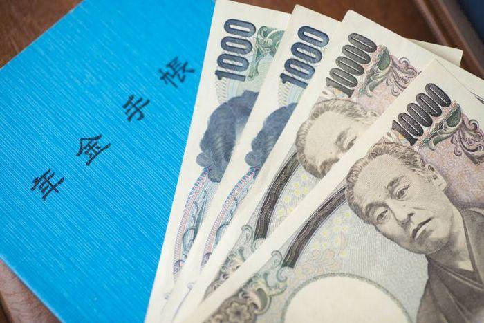 Receba o reembolso da aposentadoria do Japão