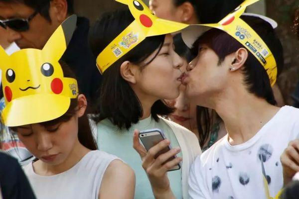 beijo no Japão