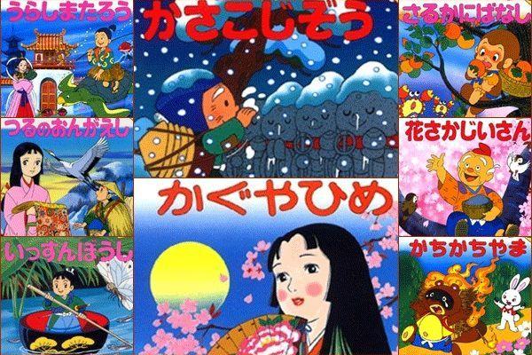 Contos Infantis Japoneses