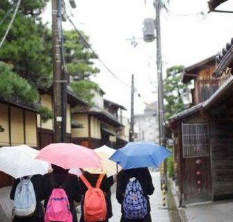 chuva japao