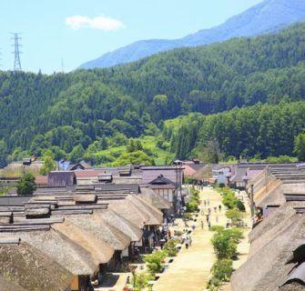 Ouchijuku Village, Fukushima