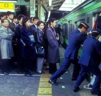 empregos bizarros no Japão