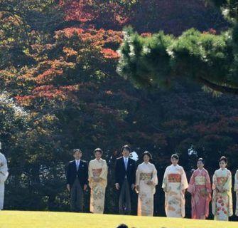 Conhecendo os membros da Família Imperial Japonesa