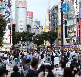 Como morar no Japão?