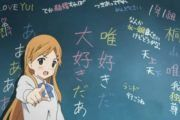aulas de japonês online