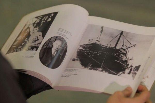 A história do navio Kasato Maru (Webserie Honda Brasil)