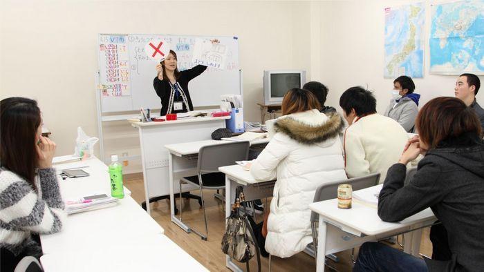Aula Go Go Nihon