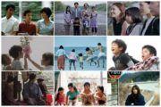 10 filmes do diretor Koreeda que você precisa assistir