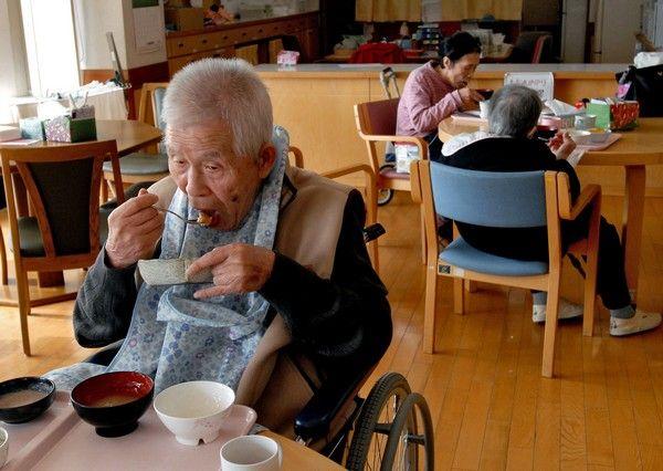 Casa de Ropousos para idosos no Japão
