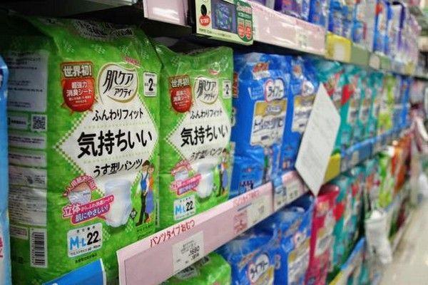 Fraldas geríatricas no Japão