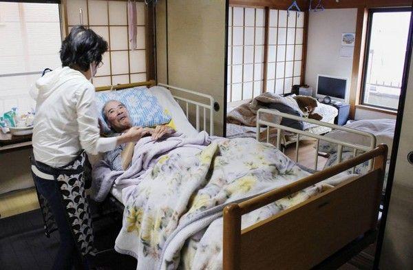 Lares de Idosos no Japão