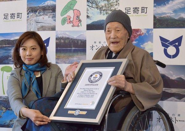 Masazo Nonaka,112 anos, o homem mais velho do mundo segundo o Guiness book 2018