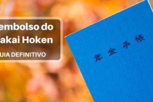 Reembolso do Shakai Hoken - Passo a passo definitivo