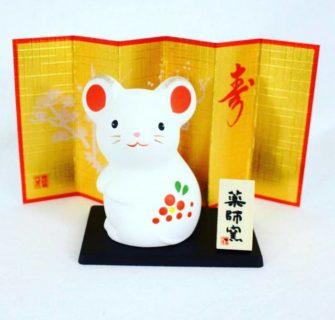 Ano do Rato - horóscopo chinês / japonês