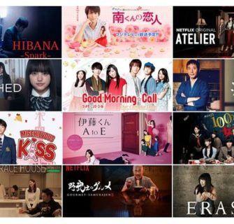 Doramas Japoneses Disponíveis Na Netflix