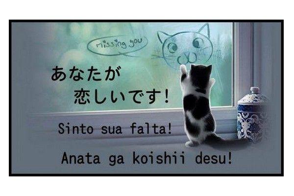 como dizer que sente saudade em japonês