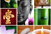 Sete princípios da estética japonesa