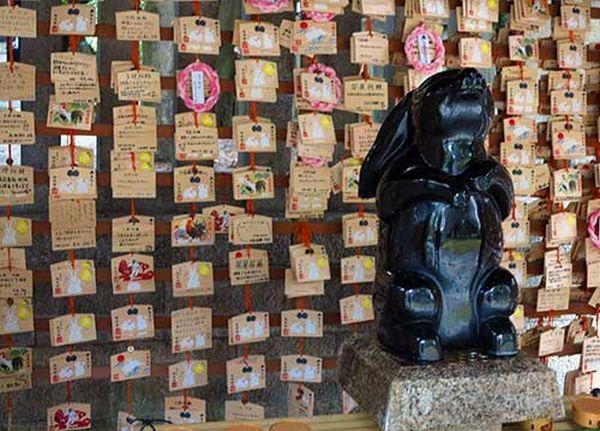santuário de Okazaki, Kyoto
