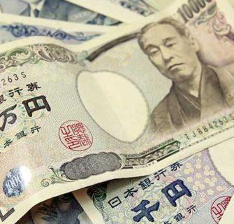 Curiosidades sobre as notas de iene