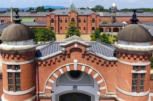 A mais antiga prisão do Japão vai renascer como hotel de luxo