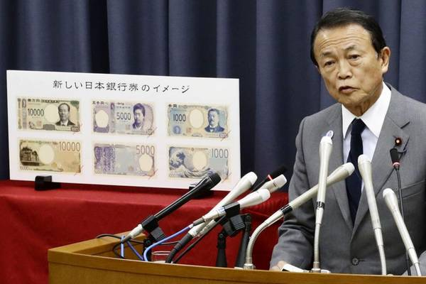 novo design das notas de iene