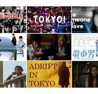 16 filmes sobre Tóquio