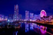 Atrações Para Conhecer em Yokohama