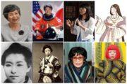 Mulheres notáveis na história japonesa