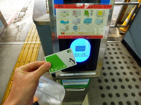Como usar Ic Cards no Japão