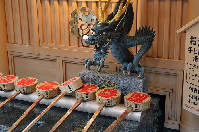 Curiosidades sobre Dragões na Mitologia Japonesa