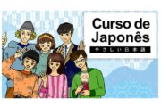 Emissora pública lança curso gratuito para aprender língua japonesa