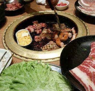 Yakiniku, o churrasco japonês