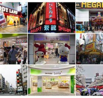 17 lugares para você comprar souvenires em Tóquio