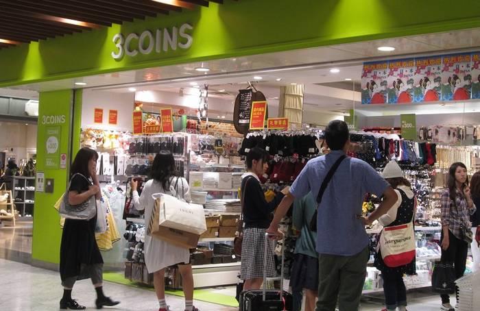3COINS (www.jalan2kejepang.com)